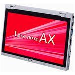 パナソニック Let s note CF-AX2L i5-3427U/11.6HD/4G/128G(SSD)/a.b.g.n/Bluetooth/カメラ/ハイブリットモバイル/Win8Pro CF-AX2LDCTS