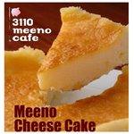 箕面人気カフェ《meeno(ミーノ)》しっとりチーズケーキ 2個セット