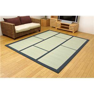 純国産/日本製 い草カーペット 『F蔵』 ブルー 約200×200cm 正方形(裏:ウレタン張り) - 拡大画像