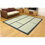 純国産/日本製 い草カーペット 『F蔵』 ブルー 約200×200cm 正方形(裏:ウレタン張り)