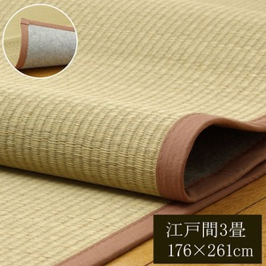 無染土 い草上敷 『DX素肌美人』 江戸間3畳(約176×261cm)(裏:不織布張り)の詳細を見る