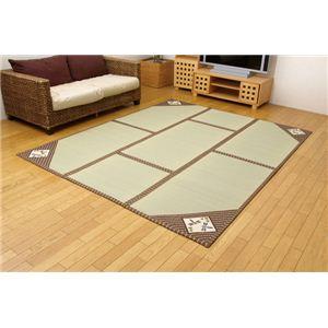 純国産/日本製 い草カーペット 『F夕暮れ』 ブラウン 約200×200cm 正方形(裏:ウレタン張り)の詳細を見る