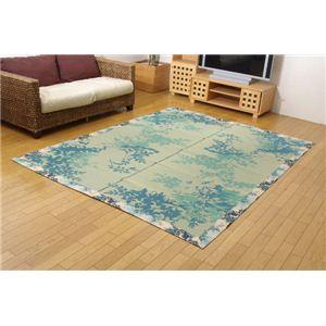 純国産/日本製 袋織 減農薬い草カーペット 『ラピス環良草』 ブルー 約140×200cmの詳細を見る