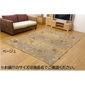 純国産/日本製 袋織い草ラグカーペット 『なでしこ』 ベージュ 約191×191cm - 拡大画像