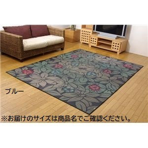 純国産/日本製 袋織い草ラグカーペット 『なでしこ』 ブルー 約191×191cmの詳細を見る
