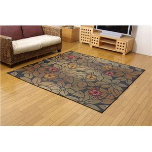 純国産/日本製 袋織い草カーペット 『なでしこ』 ブラック 江戸間6畳(約261×352cm)の詳細を見る