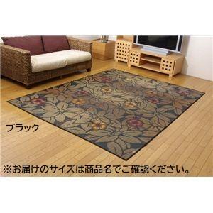 純国産/日本製 袋織い草ラグカーペット 『なでしこ』 ブラック 約191×191cmの詳細を見る