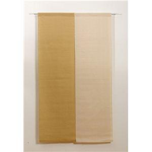 本麻100%使用 『凛 麻暖簾』 ブラウン 85×150cm
