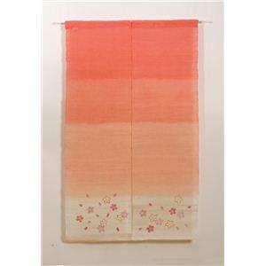 本麻100%使用 手織りのれん 『桜咲く 麻暖簾』 85×150cm