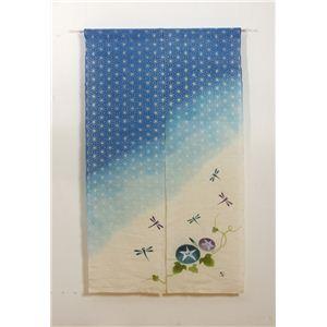 本麻100%使用 手織りのれん 『麻の葉とんぼ 麻暖簾』 ブルー 85×150cm - 拡大画像