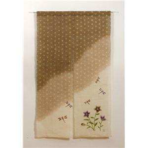 本麻100%使用 手織りのれん 『麻の葉とんぼ 麻暖簾』 ブラウン 85×150cm