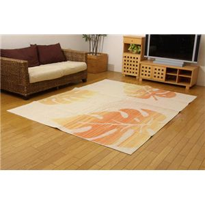 洗える 国産(日本製) 綿混タフトカーペット 『アプリ』 オレンジ 185×240cmの詳細を見る
