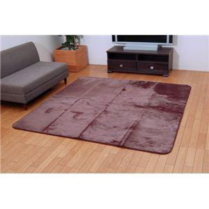 三菱レイヨン ルネス使用カーペット 『シルフィア』 ブラウン 130×185cm(吸湿発熱、抗菌防臭、消臭)の詳細を見る