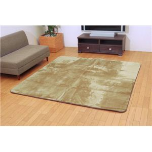 三菱レイヨン ルネス使用カーペット 『シルフィア』 グリーン 185×185cm 正方形(吸湿発熱、抗菌防臭、消臭)の詳細を見る