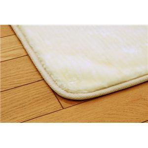 洗える ウォッシャブルラグカーペット 『WSウェンデルNSK』 アイボリー 130×185cm