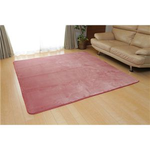 ホットカーペット対応 ソフトな扁平糸使用ラグ 『アネーロ』 ピンク 185×185cm 正方形の詳細を見る