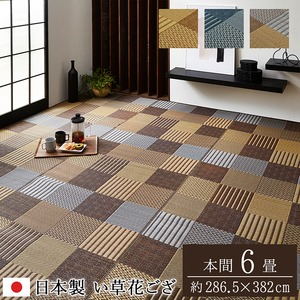 純国産/日本製 い草花ござカーペット 『京刺子』 ブルー 本間6畳(約286×382cm)の詳細を見る