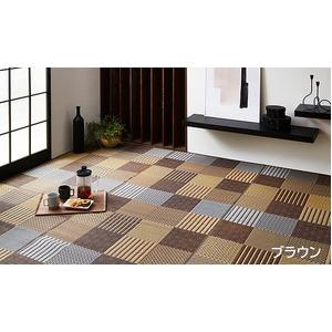 純国産/日本製 い草花ござカーペット 『京刺子』 ブラウン 本間10畳(約477×382cm)