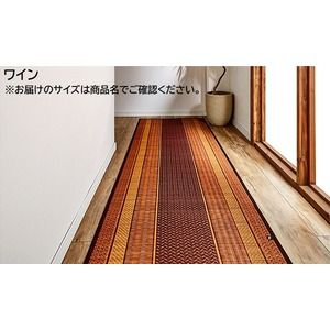 純国産/日本製 い草の廊下敷き 『DXランクス総色』 ワイン 約80×440cm(裏:不織布) 抗菌、防臭効果 - 拡大画像