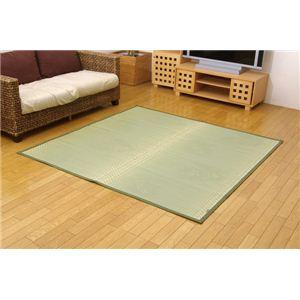純国産/日本製 イ草花ござカーペット 『扇』 本間8畳(約382×382cm)の詳細を見る