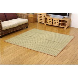 掛川織 い草カーペット 『豊後』 ベージュ 江戸間8畳(約348×352cm)の詳細を見る