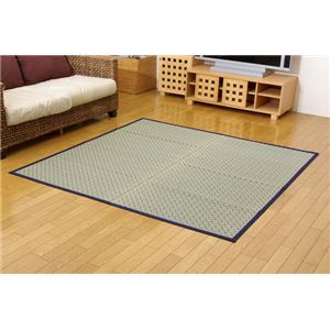 掛川織 い草カーペット 『豊後』 ブルー 江戸間8畳(約348×352cm)の詳細を見る