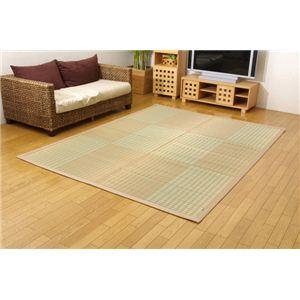 純国産/日本製 掛川織 い草ラグカーペット 『小夏』 ベージュ 約191×191cmの詳細を見る