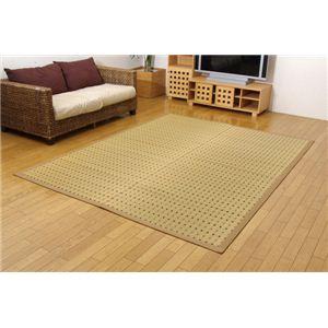 純国産/日本製 掛川織 い草カーペット 『スウィート』 江戸間2畳(約174×174cm)の詳細を見る