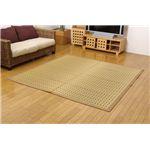 純国産 掛川織 い草ラグカーペット 『スウィート』 約191×191cm
