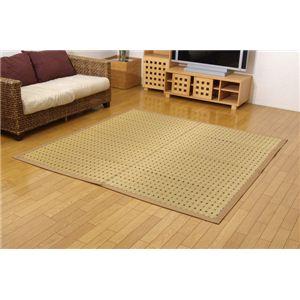 純国産/日本製 掛川織 い草ラグカーペット 『D×スウィート』 約191×191cm(裏:不織布)の詳細を見る