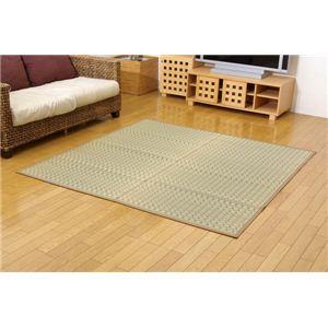 純国産/日本製 掛川織 い草カーペット 『奥丹後』 江戸間2畳(約174×174cm) 正方形の詳細を見る