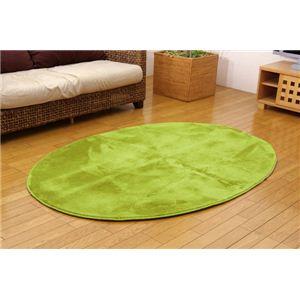 長毛サンゴマイヤー ホットカーペット対応ラグ 『コレット』 グリーン 130×185cm楕円(オーバル) - 拡大画像