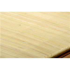 インドネシア産 39穴マシーンメイド 籐むしろマット 『ジャワ』 80×150cm