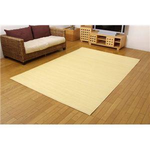 インドネシア産 39穴マシーンメイド 籐むしろカーペット 『ジャワ』 200×200cm 正方形の詳細を見る