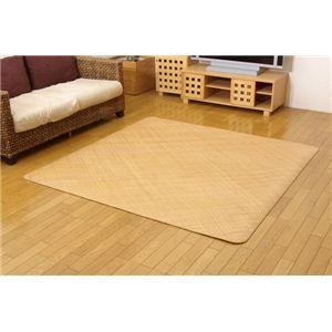 インドネシア産 籐あじろ織りカーペット 『宝麗』 176×176cmの詳細を見る