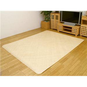インドネシア産 籐あじろ織りカーペット 『宝麗』 200×200cm 正方形の詳細を見る