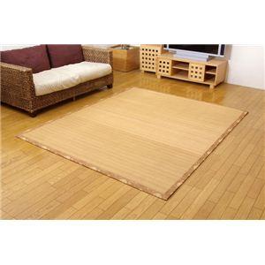 細ヒゴ使用 竹カーペット 『DXバハマ』 ブラウン 200×240cm(中材:ウレタン)の詳細を見る