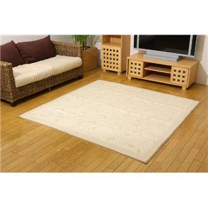 麻混カーペット 絨毯 『プラード』 アイボリー 江戸間3畳 174×261cm