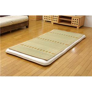 純国産/日本製 い草のシーツ(寝ござ) 『大目舞子』 ベージュ シングル約88×180cmの詳細を見る