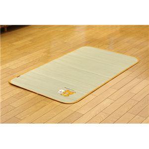 い草のシーツ(寝ござ) 『リラックマJr』 約70×120cm 〔吸湿 抗菌 防臭効果〕 - 拡大画像