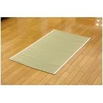 医師との共同開発 い草寝具 『アスク ベビー汗取P』 約70×120cm