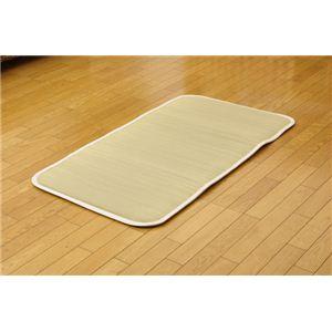 医師との共同開発 い草寝具 『アスク ベビーマット』 約70×120cm(中:固わた15mm)の詳細を見る