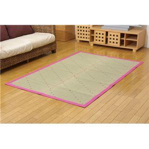 い草ラグカーペット 『D×ミルキー』 ピンク 約133×200cm(裏:不織布)の詳細を見る