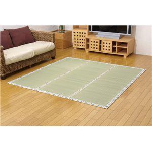 い草ラグカーペット 『D×小梅』 ブルー 約180×240cm(裏:不織布)の詳細を見る
