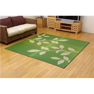 純国産/日本製 い草ラグカーペット 『Fリーフ』 グリーン 約191×191cm(裏:ウレタン) 正方形の詳細を見る