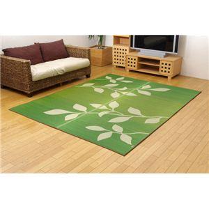 純国産/日本製 い草ラグカーペット 『Fリーフ』 グリーン 約191×250cm(裏:ウレタン)の詳細を見る