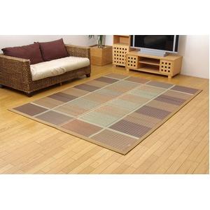 純国産/日本製 い草ラグカーペット 『FUBUKI』 ブラウン 約191×250cmの詳細を見る
