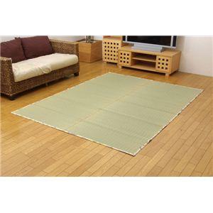 純国産/日本製 袋織 減農薬い草カーペット 『華山 環良草』 ブルー 約174×230cmの詳細を見る