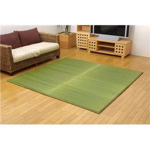 純国産/日本製 い草ラグ 『ふっくらソリッド』 グリーン 約191×191cm(裏:ウレタン12mm) 正方形 - 拡大画像