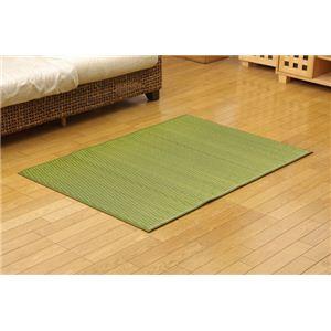 純国産/日本製 い草ラグカーペット 『Fソリッド』 グリーン 約87×130cm(裏:ウレタン)の詳細を見る